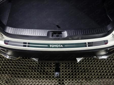 Toyota Highlander 2017-Накладка на задний бампер (лист зеркальный надпись Toyota)